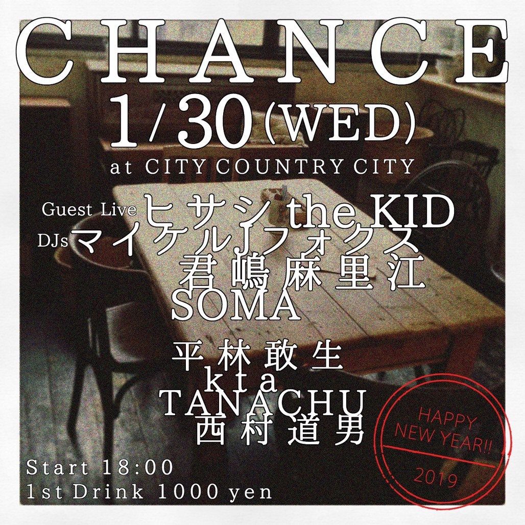 1/30 (WED) 「CHANCE」@ 下北沢 City Country City_e0153779_12293218.jpeg