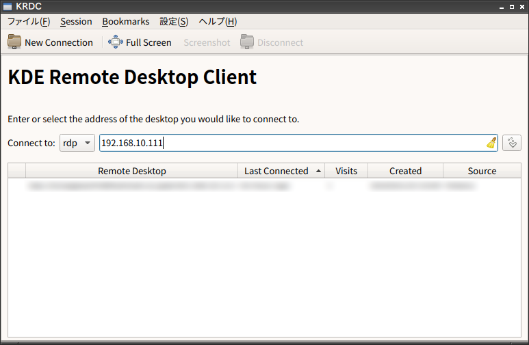 KRDC - Linux リモートデスクトップ クライアント (1/23)_a0034780_16521890.png