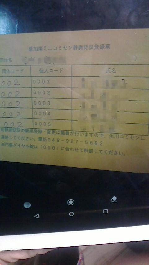 f0138384_20103789.jpg