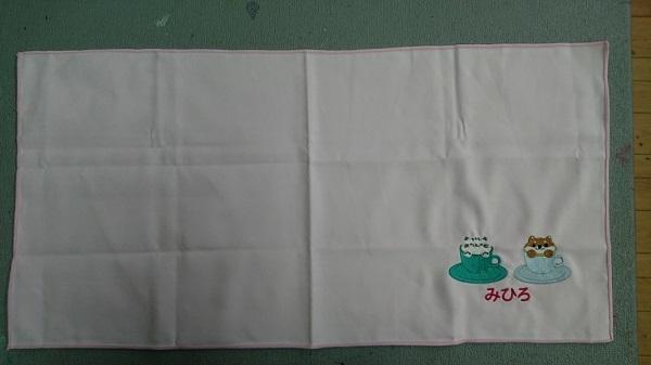 刺繍CDコンテスト⑨エントリーNo26~28_a0370893_23270158.jpg