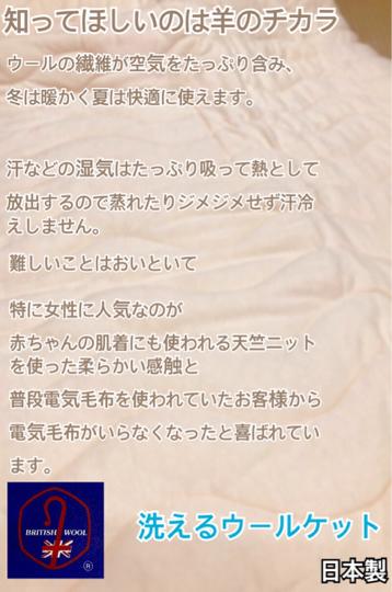 f0222100_09203189.jpg