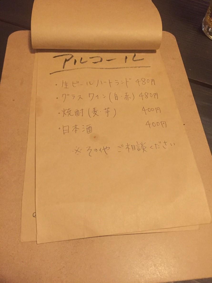 智頭宿 楽之 tanoshi_e0115904_23434243.jpg