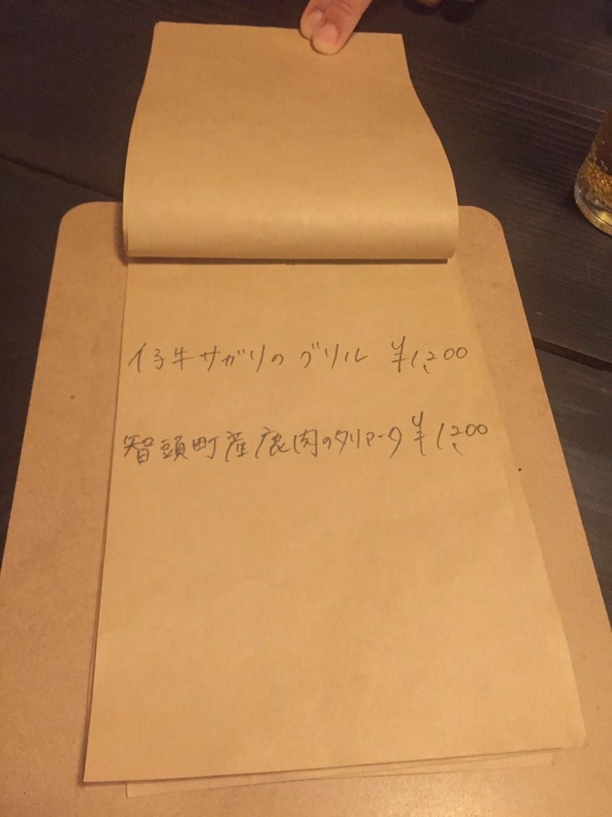 智頭宿 楽之 tanoshi_e0115904_23434248.jpg