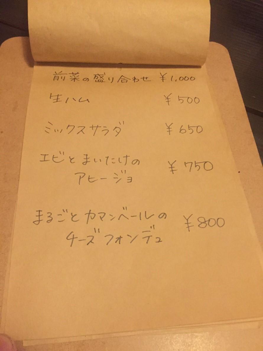 智頭宿 楽之 tanoshi_e0115904_23434376.jpg