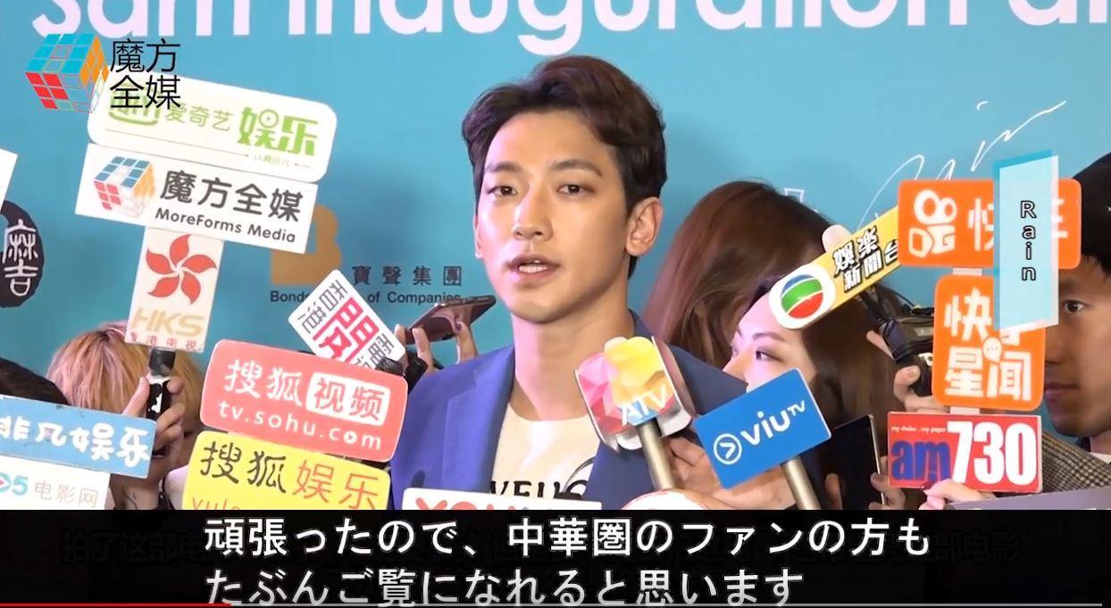 RAIN 香港インタビュー日本語訳_c0047605_07492636.jpg
