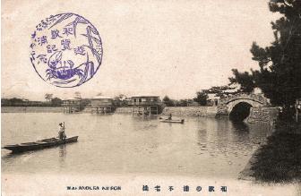 昭和初期の不老橋周辺_c0367107_15205410.png