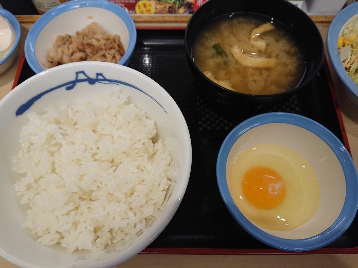 1/24  選べる小鉢の玉子かけごはん ¥290 + 生野菜 ¥110 @ 松屋_b0042308_06473451.jpg