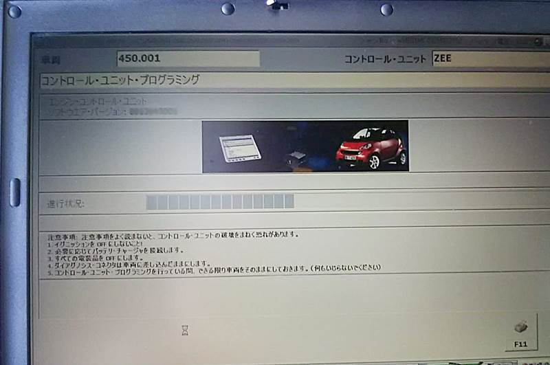 d0345614_10111170.jpg