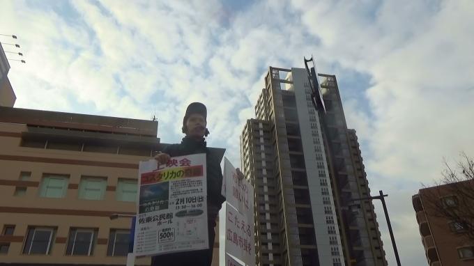 「コスタリカの奇跡」を参考に・「市民の願いに応える広島市長を」「県民の生活困難に寄りそう知事を」_e0094315_19362055.jpg