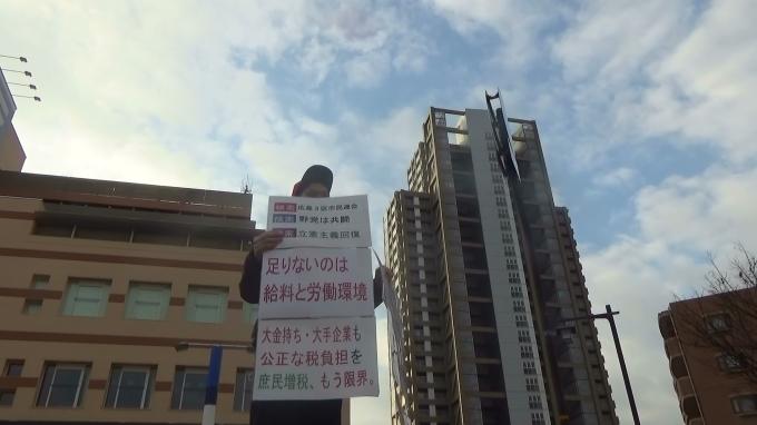 「コスタリカの奇跡」を参考に・「市民の願いに応える広島市長を」「県民の生活困難に寄りそう知事を」_e0094315_19363353.jpg