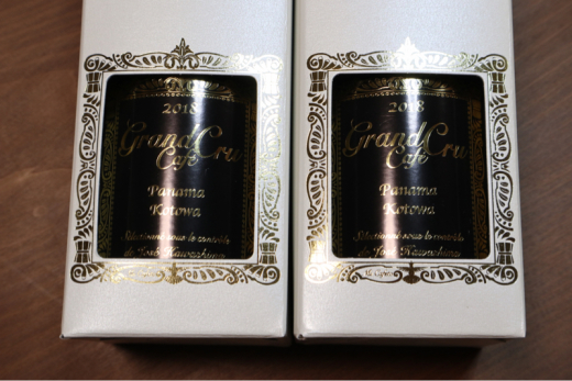 Just arrived very fine coffee beans from an old friend_c0128818_01094543.jpg