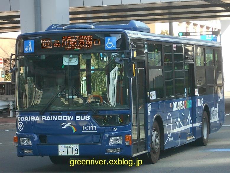ケイエム観光バス い119_e0004218_20233473.jpg