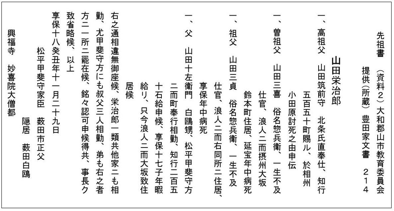 f0300125_10464021.jpg