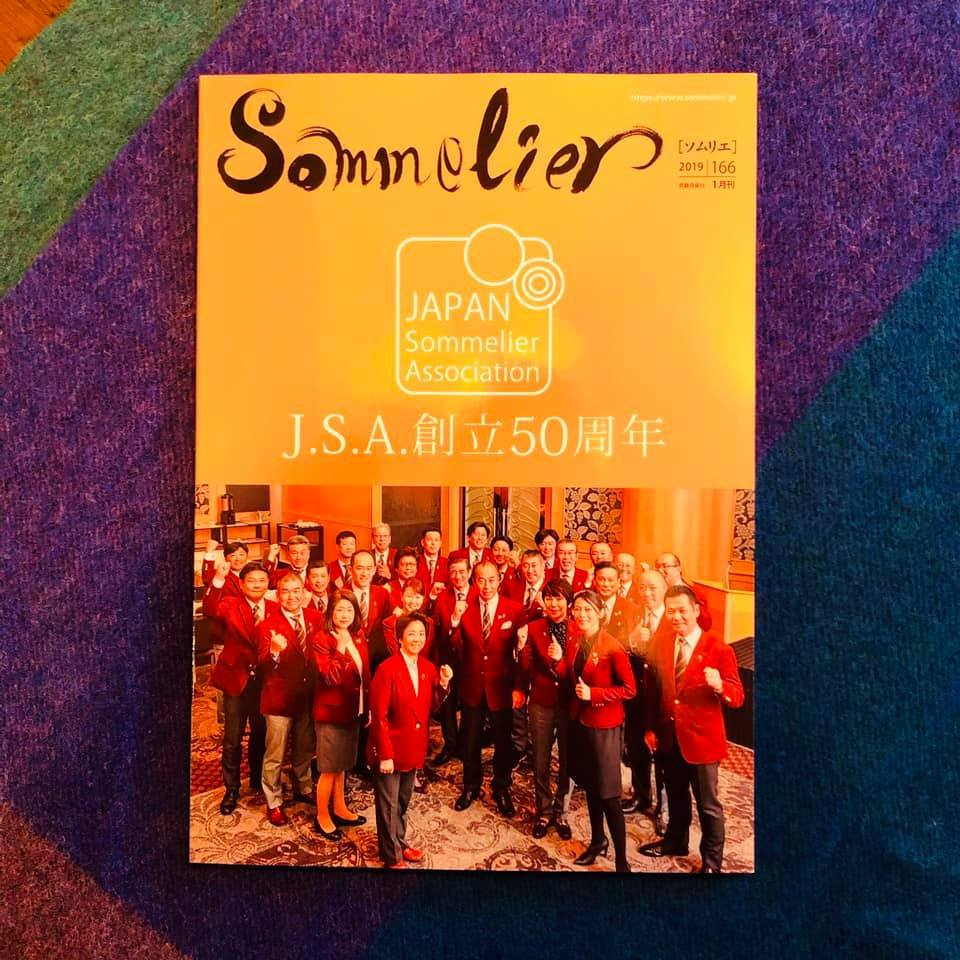 Sommelier 1月刊_e0197227_15295018.jpg