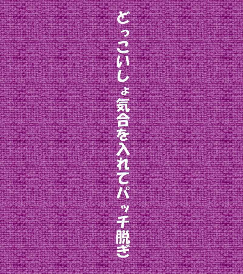 f0117041_06072869.jpg