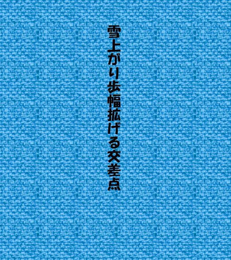 f0117041_06165153.jpg