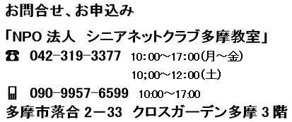 b0221643_14345176.jpg