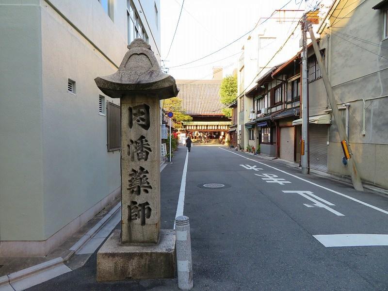 京都「因幡薬師」(平等寺)20190119_e0237645_00244536.jpg