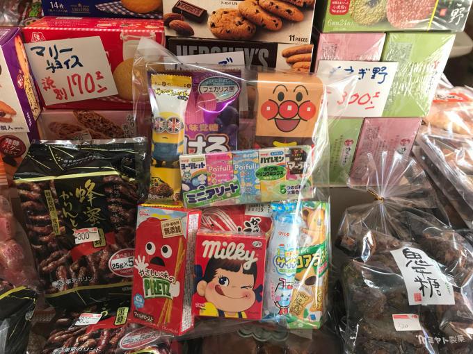 続 お菓子は心の健康に良い食べ物です(笑)この袋詰めもグー!_c0249274_14320300.jpg