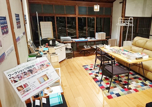 京都本店 ワークショップ会場の様子_b0087378_16334262.jpg