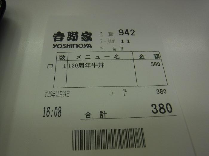 f0238779_17244312.jpg