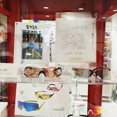 プロ野球・釜田 佳直(かまた よしなお)選手を金栄堂サポート!_c0003493_12324452.jpg
