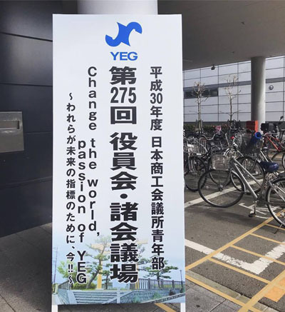 プロ野球・釜田 佳直(かまた よしなお)選手を金栄堂サポート!_c0003493_12381397.jpg