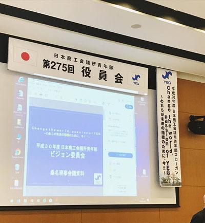 プロ野球・釜田 佳直(かまた よしなお)選手を金栄堂サポート!_c0003493_12381402.jpg