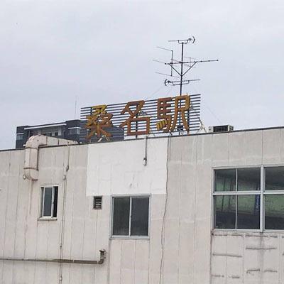 プロ野球・釜田 佳直(かまた よしなお)選手を金栄堂サポート!_c0003493_12385759.jpg