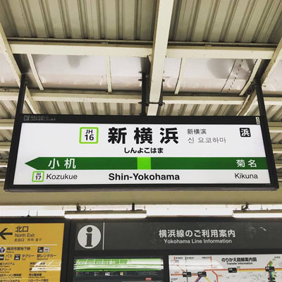 プロ野球・釜田 佳直(かまた よしなお)選手を金栄堂サポート!_c0003493_12434372.jpg