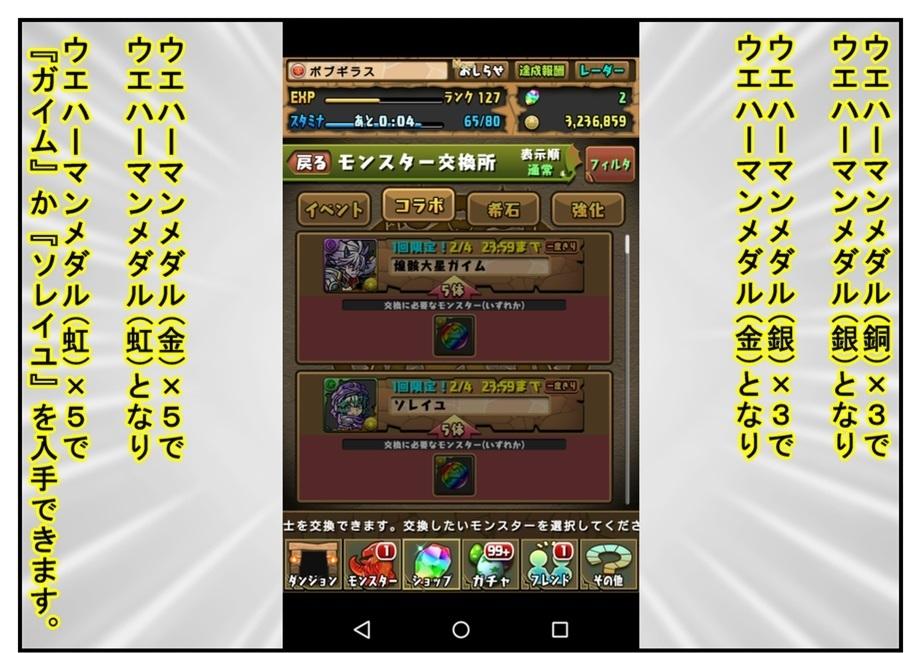 f0205396_22094258.jpg