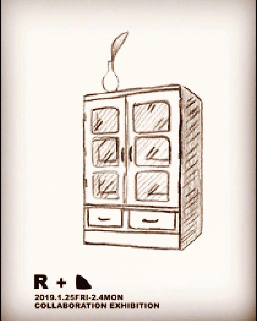 本日より、R+坂「ふるいもの・いろ・いろ」スタートです_c0218903_09103104.jpeg