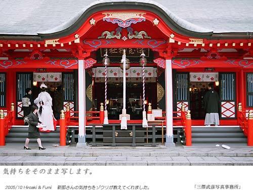 日本のウエディングフォトの歴史 その1 ウエディングフォトグラファーのはじまり_a0120304_14572967.jpg
