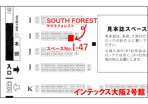 1月20日(日) 関西コミティア54参加します☆_a0028306_16322397.jpg