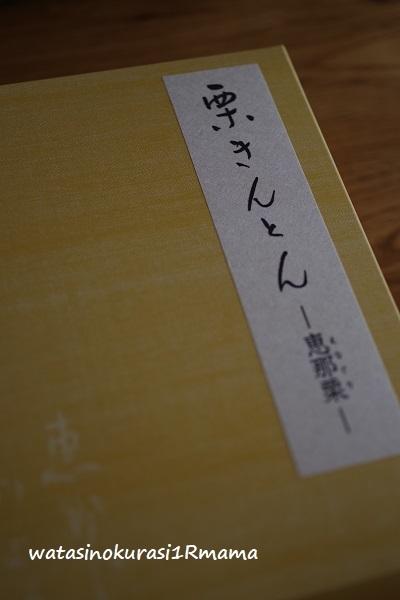 頂きもの( *´艸`)_c0365711_15461670.jpg