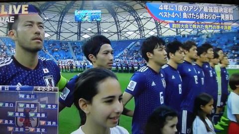 1/24(木) アジアカップ準々決勝 ベトナム戦_a0059812_16233710.jpg