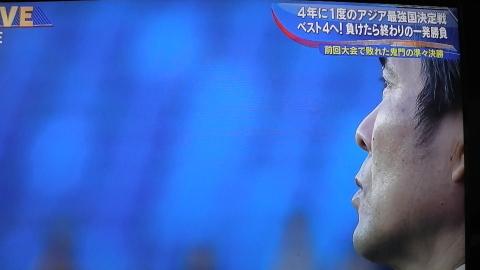 1/24(木) アジアカップ準々決勝 ベトナム戦_a0059812_16234307.jpg