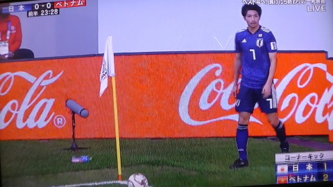 1/24(木) アジアカップ準々決勝 ベトナム戦_a0059812_16312392.jpg