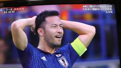 1/24(木) アジアカップ準々決勝 ベトナム戦_a0059812_16350474.jpg