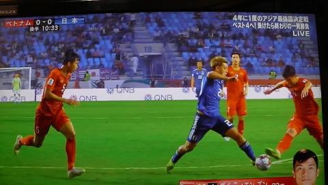 1/24(木) アジアカップ準々決勝 ベトナム戦_a0059812_16521401.jpg