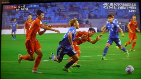1/24(木) アジアカップ準々決勝 ベトナム戦_a0059812_16521936.jpg