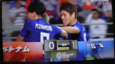 1/24(木) アジアカップ準々決勝 ベトナム戦_a0059812_16562842.jpg