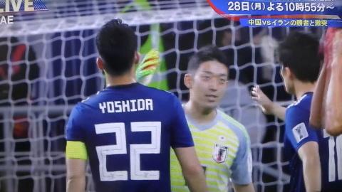 1/24(木) アジアカップ準々決勝 ベトナム戦_a0059812_16563338.jpg