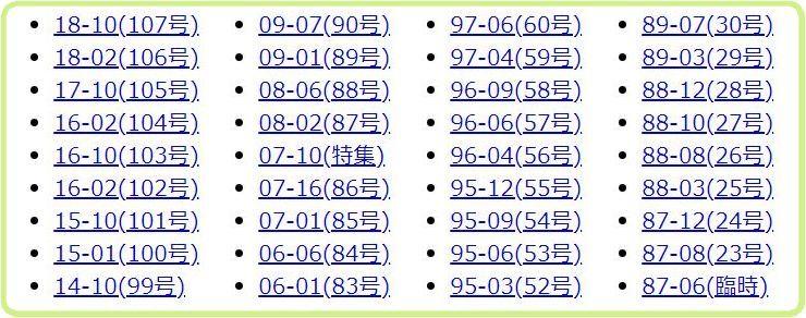 b0036638_20091461.jpg