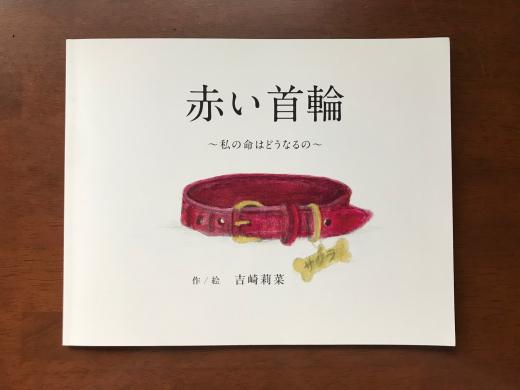 CD完成♪素敵な絵との出会い・・_a0271541_14455775.jpg