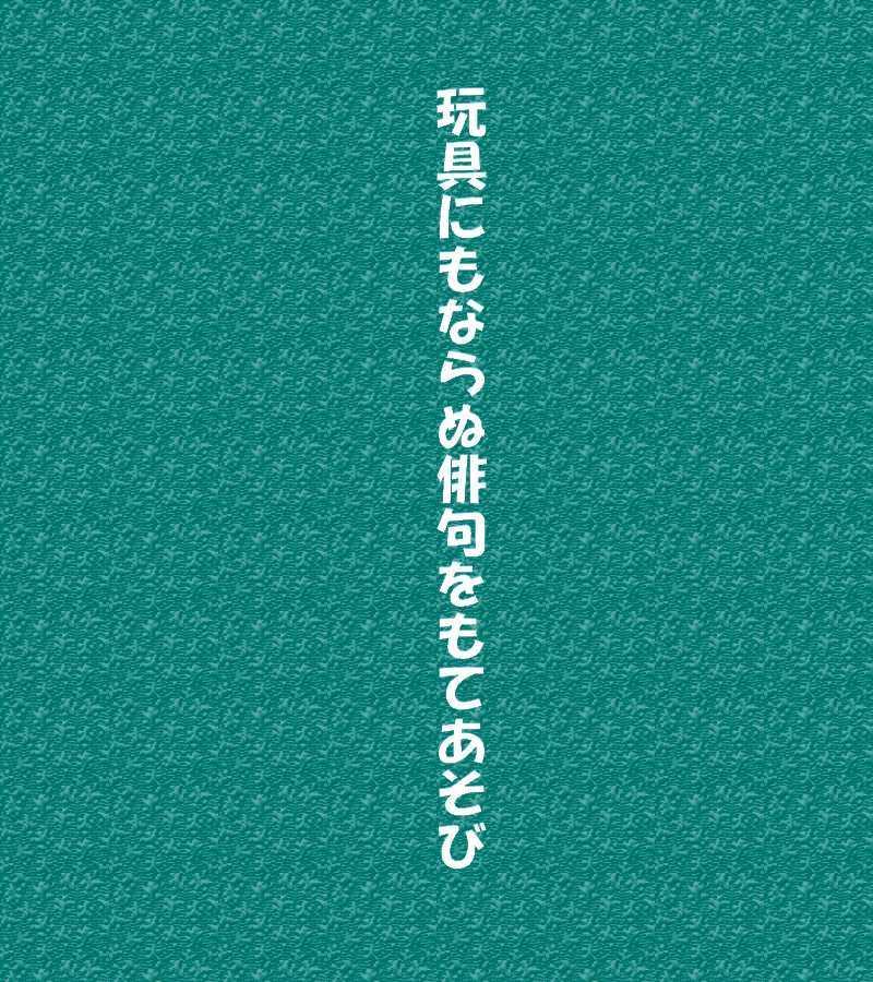 f0117041_16024991.jpg