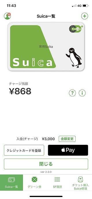f0281844_09014459.jpg