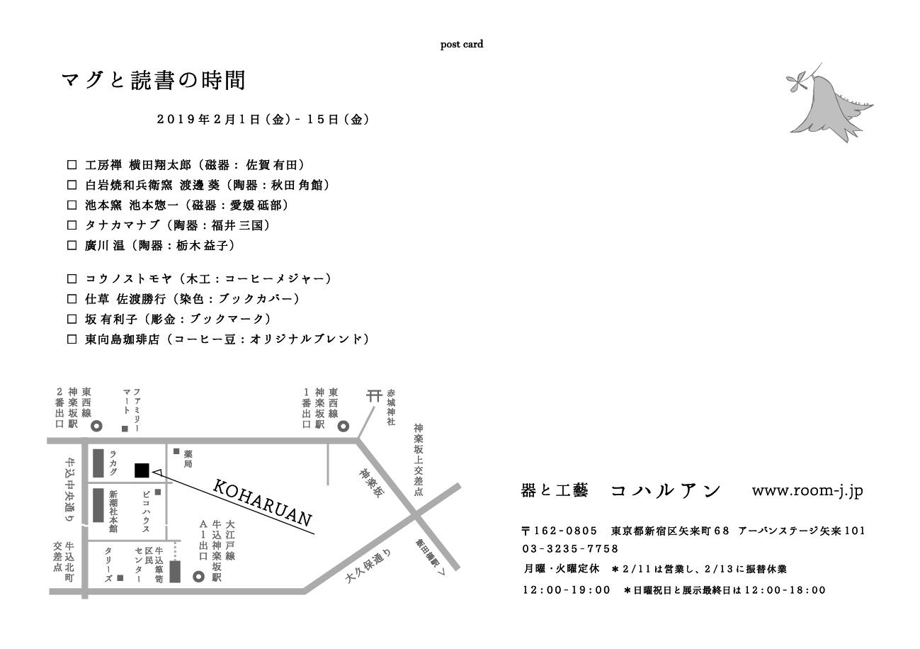 a0233551_18420098.jpg