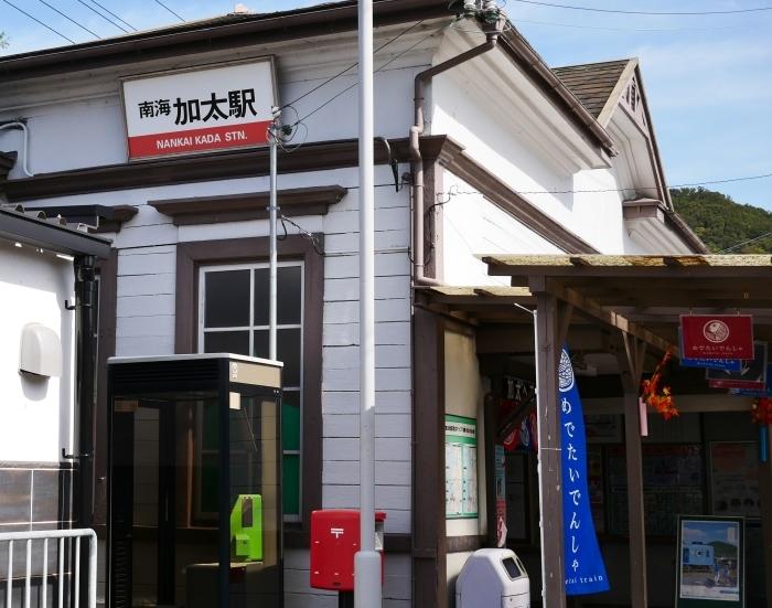 和歌山市 加太(かだ)散策 1  2019-01-27 00:00   _b0093754_20273335.jpg