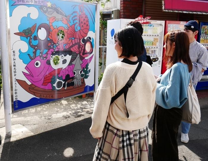 和歌山市 加太(かだ)散策 1  2019-01-27 00:00   _b0093754_20275357.jpg